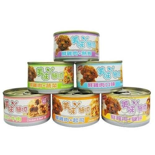 【培菓幸福寵物專營店】美味關係》美味雞肉狗罐頭 90g*24罐 (6種口味)(購買2箱以上請選擇宅配)