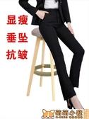 春夏季高腰職業裝西褲女黑色工作服正裝西裝長款九分工褲直筒薄 全館免運