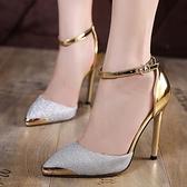 高跟鞋 中空金屬尖頭細高跟女鞋 舞台走秀宴會禮服鞋 降價兩天