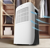 除濕器除濕機家用臥室小型抽濕機大功率地下室除潮吸濕器LX220V 夏季新品