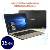 ASUS X540MA-0061AN4000 15.6吋 ◤0利率,送好禮五重送◢ 筆電 內建DVD-ROM (N4000/4GD4/1TB/W10)
