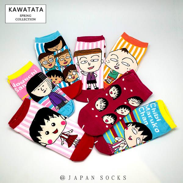 日本卡通腳踝襪/7色【55032102】