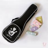 尤克里里包 琴包 23 24寸加棉袋子ukulele單肩包可愛文藝 聖誕禮物