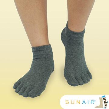 sunair 滅菌除臭襪子-短筒五趾襪 (M21~24.5) (灰) /SA2302
