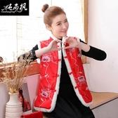 中國風馬甲女 秋冬女漢服刺繡唐裝背心 改良式版旗袍上衣中式小棉襖女
