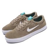 Nike 滑板鞋 SB Chron SLR 卡其 白 麂皮 運動鞋 休閒鞋 男鞋【PUMP306】 CD6278-202
