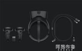 VR眼鏡 Oculus Rift S 新款 VR眼鏡頭盔 美版全新 海淘 quest 聖誕節