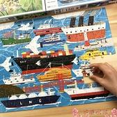 拼圖兒童拼圖100-150-200-300片智力拼圖6歲以上男孩女孩早教益智玩具 芊墨