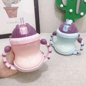 寶寶喝水杯子帶吸管手柄兒童水杯嬰兒防漏吸管杯防摔學飲杯幼兒園 美芭