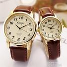 老人手錶男中年女防水父母親媽媽大數字刻度皮帶中老年電子石英錶 依凡卡時尚