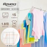韓國Quick3 一秒晾衣架(小款)