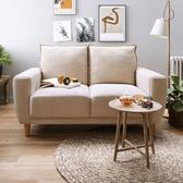 林氏木業北歐小戶型雙人布沙發 LS075-米黃色