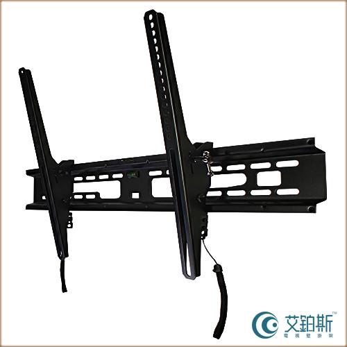 艾伯斯 T60 牆板傾角式-適用46吋~60吋電視壁掛架