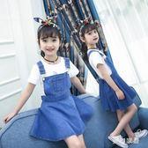 女童牛仔裙2019夏季新款百搭休閒兒童韓版寬鬆短款牛仔裙 QW3874『夢幻家居』