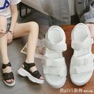 運動涼鞋女夏2020新款網紅白色百搭高跟仙女風學生厚底厚底楔形平底鞋 618購物節