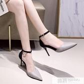 單鞋女夏2020新款尖頭細跟性感高跟鞋百搭一字扣帶包頭涼鞋  夏季新品