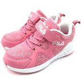 《7+1童鞋》FILA  3-J404T-511   輕量透氣  運動鞋 慢跑鞋 4239  粉色