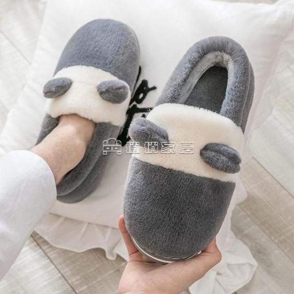 男士棉拖鞋冬季家用室內保暖厚底網紅毛絨全包跟家居棉鞋女秋冬天