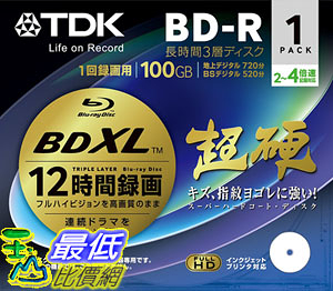 [7東京直購] TDK BD-R XL 藍光燒錄光碟 BRV100HCPWB1A 100GB 四倍速 1入