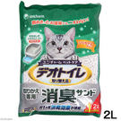 《日本Unicharm嬌聯》消臭抗菌貓砂-球砂2L
