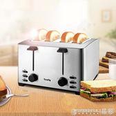吐司機 烤面包機家用4片早餐多士爐Tenfly THT-3012B土司機全自動吐司機 220v LX