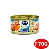 BELICOM 倍力康 挑嘴貓 鮪魚+鮭魚 貓罐170G x 48入