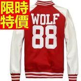 棒球外套男夾克-棉質保暖知性隨性明星同款韓系熱銷焦點1色59h30[巴黎精品]