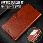 復古皮套 NOKIA 3.1 6.1 6.1Plus 手機皮套 磁吸 瘋馬紋 手機殼 支架 插卡 保護殼 保護套