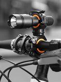 洛克兄弟自行車燈架夾手電筒架前燈架固定支架燈座騎行配件可旋轉