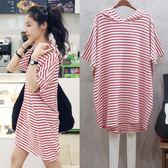 春裝新款韓版女裝小衫夏季條紋連帽中長款短袖T恤女寬鬆上衣  薔薇時尚