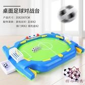 親子互動益智桌面游戲玩具對打機訓練【櫻田川島】