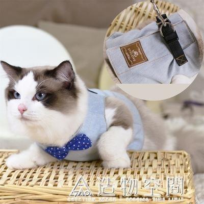貓咪衣服夏季貓背心式牽引繩兩用衣服 薄款背心式幼貓穿的小衣服 名購居家