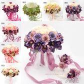 韓式新娘仿真婚禮結婚手捧花球拍照道具胸花手腕花藕粉紫香檳「多色小屋」