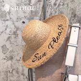 拉菲草帽女夏季天遮陽海邊防曬度假字母大帽檐正韓百搭沙灘帽子女