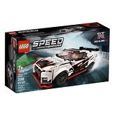 LEGO樂高 Speed Champions系列 Nissan GT-R NISMO_ LG76896