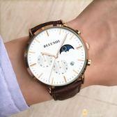 正韓手錶手錶男學生男士運動石英錶防水時尚潮流夜光正韓皮質帶男錶腕錶 快速出貨