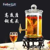 菲碧加厚玻璃泡酒瓶帶龍頭10斤釀酒罐藥酒瓶密封罐泡酒壇子酒缸igo 至簡元素