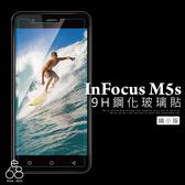 E68精品館 9H 鋼化玻璃 富可視 InFocus M5s 5.2吋 縮小版 手機貼 螢幕保護貼 防刮 防爆 手機膜 鋼化