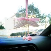 汽車掛飾 汽車內飾品車掛 天使翅膀吊飾車載香水香薰絲帶精油石膏掛飾吊墜 維科特3C