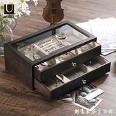 【情人節禮物】UMBRA首飾盒收納盒高檔奢華實木公主歐式韓國ins風 創意家居