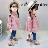 韓國潮童裝女童洋氣春裝套裝0時髦1周歲衣服嬰兒童春秋2女寶寶3歲【東京衣秀】