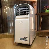 大1匹/1.5匹單冷/冷暖可移動空調免排水免安裝迷你窗式一體機空調 220vNMS街頭潮人