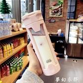 韓國潮流創意防燙玻璃杯男女便攜 ins風水杯學生清新個性過濾杯子 夢幻衣都