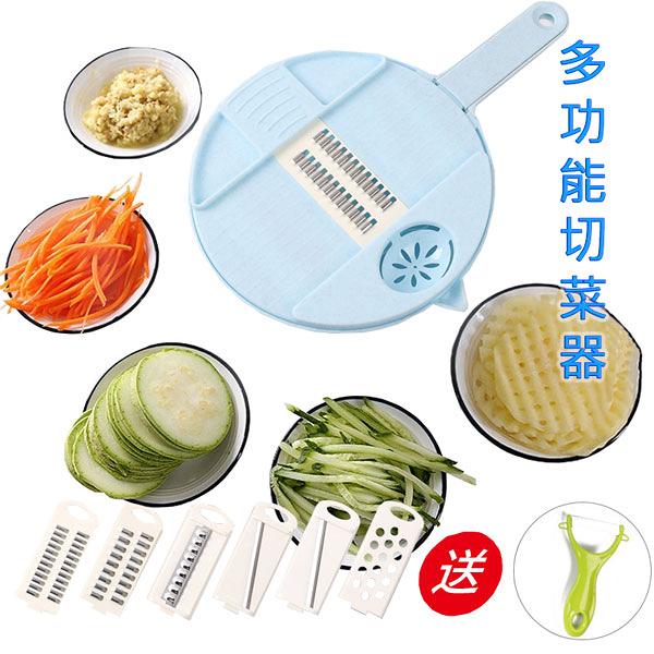 切菜器 廚房多功能切菜器 廚房神器 切菜神器 切片 刨絲器 小麥秸稈 切片器 擦絲器 【正心堂】