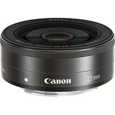 【送HOYA保護鏡】Canon EF-M 22mm f/2 STM 廣角鏡 餅乾鏡 人像鏡 (平輸保固一年)