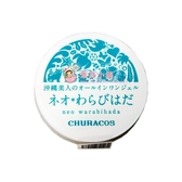 日本 CHURACOS 俏樂斯 幼美肌 超導逆時彈力水凝霜 30g  【聚美小舖】