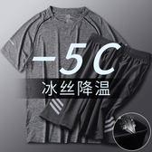 運動套裝男跑步健身房籃球速幹衣服寬鬆女冰絲短褲天薄款