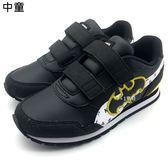 《7+1童鞋》中童  JL ST Runner v2 V PS  輕量  蝙蝠俠 運動鞋 8238  黑色