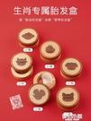 木藝爸爸胎發盒寶寶胎毛肚臍帶保存紀念瓶乳牙嬰兒百天滿月禮物 夢幻小鎮