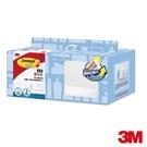 3M 衛浴收納系列:三角架/置物架/毛巾...